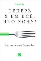 Novoye Russkoe Slovo 10092009  issuu