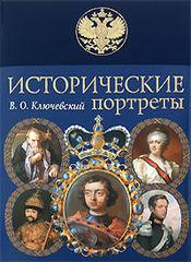 Булгаков Михаил  Б  Электронная библиотека  Книги fb2 и