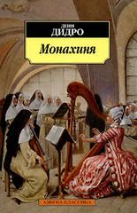 alternativniy-eroticheskiy-slovar
