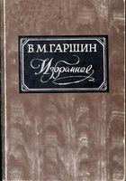 Дмитрий Быков в программе ОДИН на радиостанции ЭХО МОСКВЫ