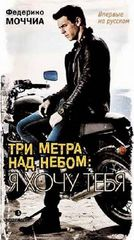 Читать бесплатно книгу 72 метра Книга прозы Александр