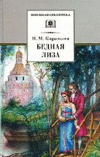 Книгу Наталья Боярская Дочь