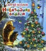 Книга quotМатфей Мытарьquot  Ковалев Сергей  Читать онлайн
