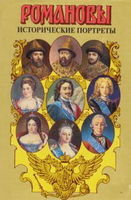 РЕЦЕНЗИИ И АННОТАЦИИ на книги православных писателей